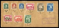Lot 19656 [1 of 2]:1950 (Apr 14) use of ½a to 1r on philatelic cover (repaired). Cat £25 as used stamps.