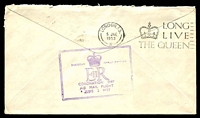 Lot 5248 [2 of 2]:1953 QE II Coronation Day Flight AAMC #1318a illustrated Qantas cover flown from Intermediate Pakistan with appropriate cachet in violet.