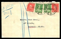 Lot 5290:1941 (Nov 11) use of 1d x2 & 2d x2 on express delivery letter (4d fee) from Jamestown, SA to Norwood.