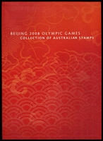 Lot 594:2008 Beijing Olympics Book includes the 10 gold medalist sheets and digitally printed pairs.