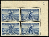 Lot 3168:1936 Cable BW #170za 3d Plate 1 TRC block of 4, Cat $60.
