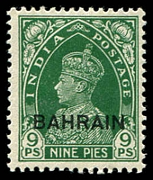 Lot 19213:1938-41 KGVI SG #22 9p green, hinge remainder, Cat £16.