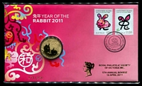 Lot 3624:2011 Year of the Rabbit - RPSV Bourse Overprint limited to 250, rubber band crease on plastic pocket.