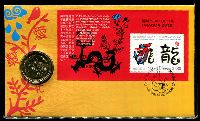 Lot 20206:2012 Year of the Dragon - APTA Bourse Overprint limited to 150.