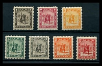 Lot 3656:1950 Mounted Warrior SG #136-43 1m to 12m, ex 10m, odd minor tone, Cat £30. (7)