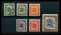 Lot 20675:1950 Mounted Warrior SG #139-45 4m to 50m, ex 20m, Cat £35. (6)