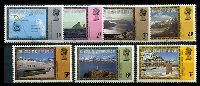 Lot 19382 [2 of 2]:1984 Defins SG #74B-86B set of 13 with '1984' imprint date.