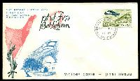 Lot 3710:Bethlehem: special unaddressed cover for opening day on 10.7.67.