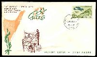 Lot 3711:Gaza: special unaddressed cover for opening day on 13.7.67.