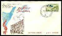Lot 3712:Jerusalem: special unaddressed cover for opening day on 5.7.67.