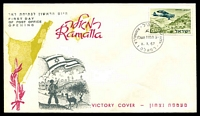 Lot 4037:Ramalla: special unaddressed cover for opening day on 11.7.67.