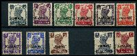 Lot 3779:1945 KGVI White Background SG #52-62 3p to 12a, ex 6a with forged ovpt, Cat £97 as normal. (11)
