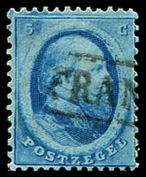Lot 4009:1864 SG #8 5c blue (Utrecht printing), Cat £22.