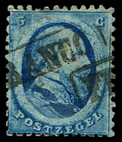 Lot 25664:1864 SG #8 5c blue (Haarlem printing), Cat £22.