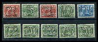 Lot 4017 [2 of 2]:1940 Surcharges SG #522-39 set of 18, hinge remains, Cat £225.