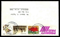 Lot 1621:Howard Springs: - 'HOWARD SPRINGS/?30?19JE86/1/NT-5791' on priority paid Taylor cover.  PO 2/4/1979.