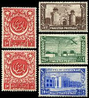Lot 4046:1948 Independence SG #20-3a complete set with both 1r, 1r P11 MLH.