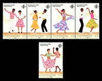 Lot 4418:1988 Kreol Festival SG #788a set of 5, Cat £11.50.