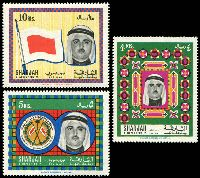 Lot 27961 [1 of 2]:1968 Sheikh Khalid SG #264-8 2r, 3r, 4r, 5r & 10r Air Mails, Cat £31.