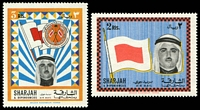 Lot 27962 [2 of 2]:1968 Sheikh Khalid SG #264-8 2r, 3r, 4r, 5r & 10r Air Mails, Cat £31.