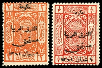 Lot 4445:1923 Overprints on Saudi Arabia SG #D117,120 ½p scarlet & 2p orange, MNG, Cat £12.50.