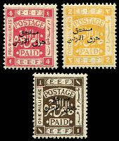 Lot 28922:1925 Overprints on Palestine SG #D159-61 1m, 2m & 4m, Cat £11.50.
