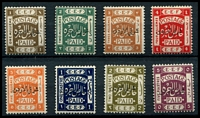 Lot 4492:1920 Overprints on Palestine SG #3,4,9,10,13-16 simplified set to 2p, 2m & 4m P15x14 balance P14, Cat £28. (8)