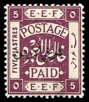 Lot 28918:1920 Overprints on Palestine SG #16 2p violet.