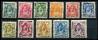 Lot 28919:1927-29 Emir Abdullah - Figures Both Sides SG #159-69 set to 200m, Cat £40. (11)