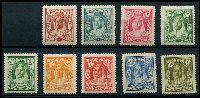 Lot 28921:1930-39 Emir Abdullah - Figures At Left Perf 14 SG #194b-7,198-201 1m to 20m, ex 4m carmine-pink, Cat £26. (9)