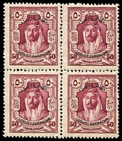 Lot 4493:1930 Locust Campaign SG #190 50m block of 4, one unit *, Cat £20.