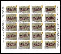 Lot 5433:1996-97 $15 Duck Stamp: imperf sheet of 20.
