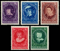 Lot 4190:1955 Child Welfare Relief SG #821-5 set of 5, Cat £19.
