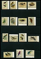 Lot 4037:1970-71 Birds SG #103-17 complete set, all marginal singles ex 15c, Cat £27. (15)
