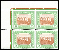 Lot 4604:1951-61 Pictorials SG #134 5p MUH corner block of 4, Cat £10+.