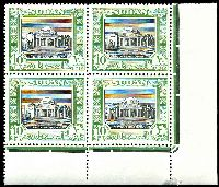 Lot 4402:1951-61 Pictorials SG #137 10p MUH corner block of 4.