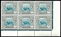 Lot 4187:1951-61 Pictorials SG #138 20p MUH corner block of 6, Cat £72+.