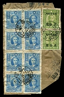Lot 25609:1948 (Aug 6) use of $100 blue x8 & $20 on 2c olive-green x2 (SG #49,66) on parcel piece.