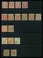 Lot 4209:1898-1913 Group all mint ex noted; 1898 2½a (u), 12a (u), 13a, 31a, 1903 5a-31a ex 12a, 1911 ½a, 22a (all u), 1913 10a (u) & 31a (u). (17)