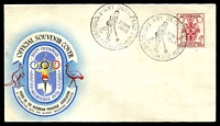 Lot 2891:Olympic Games: - WWW #430 'XVI. OLYMPIAD/[hammer throw]/22NOV/1956/RICHMOND PARK-VIC·AUST' on 4d Olympics on VPA cover.  Temporary post offices were opened at the various venues for the 1956 XVI Olympiad. Each venue has a separate entry.