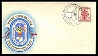 Lot 14197:Olympic Games: WWW #280 'XVI. OLYMPIAD/[hockey]/22NOV1956/OLYMPIC PARK VIC·AUST' on 4d Olympics on VPA cover.  Temporary post offices were opened at the various venues for the 1956 XVI Olympiad. Each venue has a separate entry.