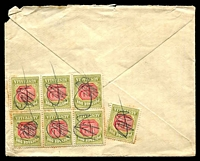 "Lot 591 [2 of 2]:1932? air cover from Brisbane to Sydney with boxed 'EXCEEDS ""½"" OZS/TAX' + oval 'T7D' on face. 1d PDue x7 on back, Unfortunately stamps on face removed. Rare markings."