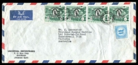 Lot 19143:1974 (Apr 18) use of 1966 30f strip of 4 and 1973 War Tax on air cover from Manama to Melbourne.