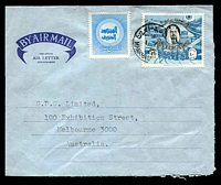 Lot 20104:1975 (Apr 1) use of 1966 40f and 1973 War Tax on formular air letter from Manama to Melbourne.