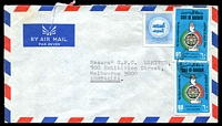 Lot 19222:1975 use of 1974 International Traffic Day 60f x2 and 1973 War Tax on air cover from Manama to Melbourne.