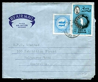 Lot 3692:1976 (Jan 20) use of 1976 40f Cog & Laurel and 1973 War Tax on formular air letter from Manama to Melbourne.