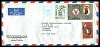 Lot 19147:1985 (Sep 28) use of 1977 100f Cog & Laurel, 1980 300f Sheik, 1983 500f Bicentenary M/S stamp and 1973 pale blue War Tax on air cover from Bahrain to Melbourne.