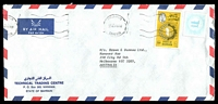 Lot 19148:1988 (Jun 12) use of 1988 200f Cog & Laurel and 1973 pale blue War Tax on air cover from Bahrain to Melbourne.