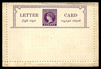 Lot 20975:1893 QV 5c violet on white, HG #A1 unused.