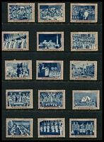 Lot 100:Ireland: Irish Hospital Sweepstakes group of 15 different from 1930s, brown borders with blue centres.